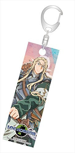 Image 1 for Log Horizon - William Massachusetts - Keyholder (Aquamarine)