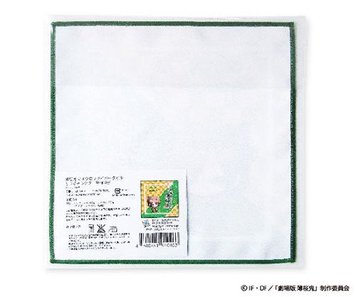 Image 3 for Hakuouki Shinsengumi Kitan - Hakuouki Shinsengumi Kitan Movie 1 - Kyoto Ranbu - Okita Souji - Mini Towel - Towel (Gate)