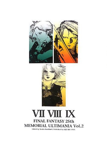 Image 1 for Final Fantasy Ix   25th Memorial Ultimania Vol.2