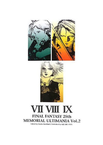 Final Fantasy Ix   25th Memorial Ultimania Vol.2