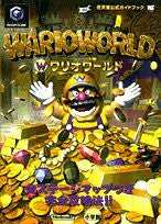 Image 1 for Wario World Strategy Guide Book / Gc