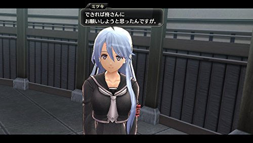 Image 11 for Tokyo Xanadu [Limited Edition]