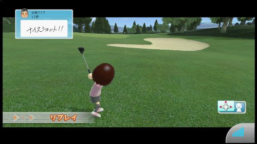 Image 12 for Wii Sports Club
