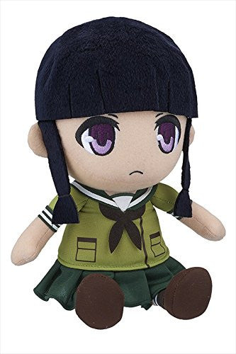 Image 2 for Kantai Collection ~Kan Colle~ - Kitakami - Osuwari Plush (Ensky)