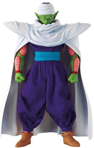 Image 6 for Dragon Ball Z - Piccolo - Dimension of Dragonball (MegaHouse)