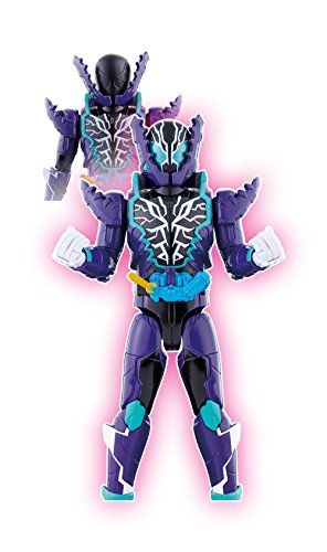 Image 8 for Kamen Rider Build - Kamen Rider Rogue - Bottle Change Rider Series #11 (Bandai)