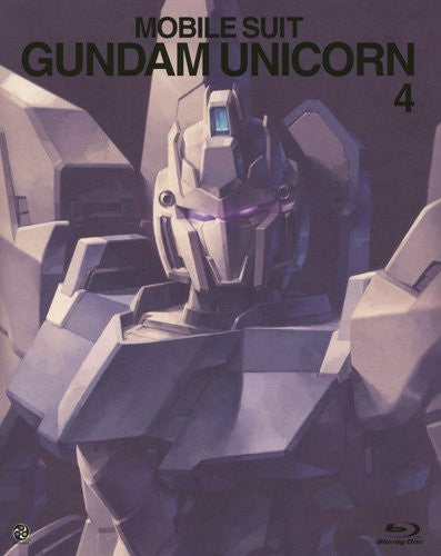Image 1 for Mobile Suit Gundam Unicorn Vol.4 [Gundam 35th Anniversary Encore Limtied Edition]
