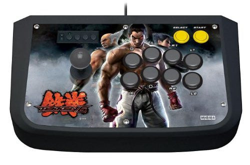 Image 1 for HORI Real Arcade Pro Stick 3 (Tekken 6 Design)