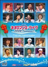 Image for Live Video Neo Romance Live 2008 Summer