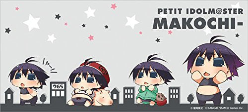 Image 3 for Puchimasu! - Makochii - Mug 08 (Zext Works)
