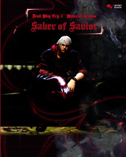Image 1 for Devil May Cry 4 Official Setting Sourcebook  Saber Of Savior