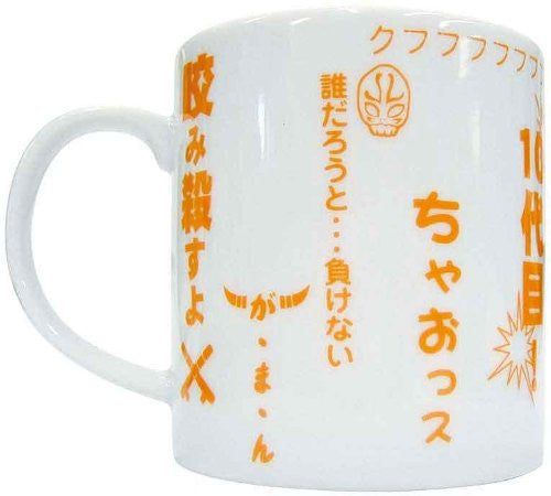 Image 2 for Katekyou Hitman REBORN! - Mug - Vongola (Broccoli)