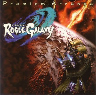 Image 1 for ROGUE GALAXY Premium Arrange