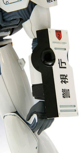 Image 3 for Kidou Keisatsu Patlabor - AV-98 Ingram 1 - W.H.A.M.! - 1/48 - WXIII Custom (Wave)