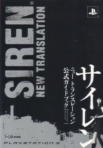 Siren: New Translation Official Guide Book