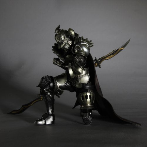 Image 3 for Dissidia Final Fantasy - Gabranth - Play Arts Kai (Square Enix)