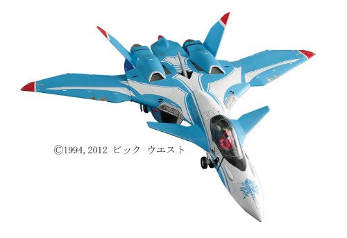 Image 4 for Macross The Ride - VF-11B Nothung 2 - 1/72 (Hasegawa)