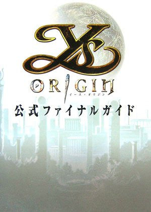 Image 1 for Ys Origin Formal Final Guide