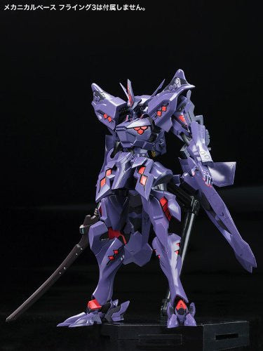 Image 3 for Muv-Luv Alternative - Takemikazuchi Type-00R - Ver. 1.5 (Kotobukiya)