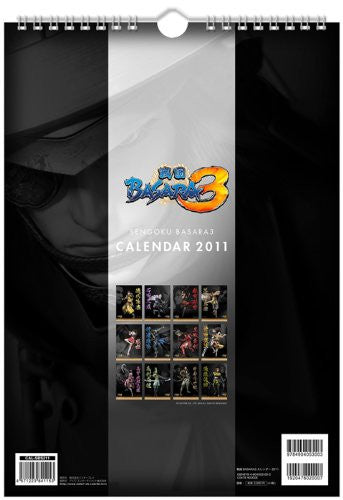 Image 1 for Sengoku Basara 3 - Wall Calendar - 2011 (I's Entertainment)