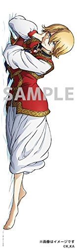 Image 2 for Shoukoku no Altair - Mahmut - Dakimakura Cover