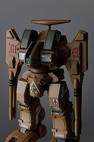 Image 3 for Macross - ADR-04-MkX Defender - HI-METAL R (Bandai)