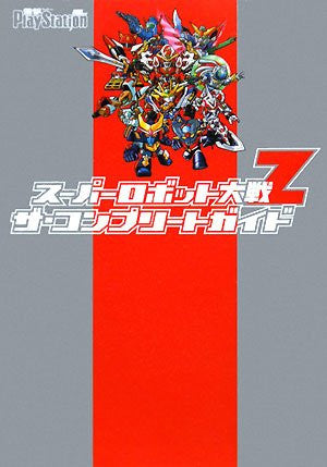 Image for Super Robot Taisen Z The Complete Guide