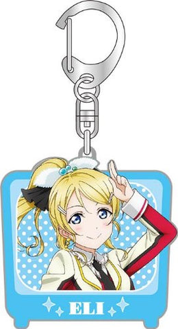 Love Live! School Idol Project - Ayase Eri - Keyholder (Broccoli)