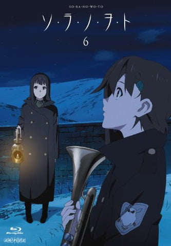 Image for So Ra No Wo To 6 [Limited Edition]