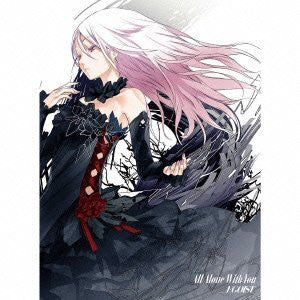 Image 1 for All Alone With You / EGOIST [Limited Edition]