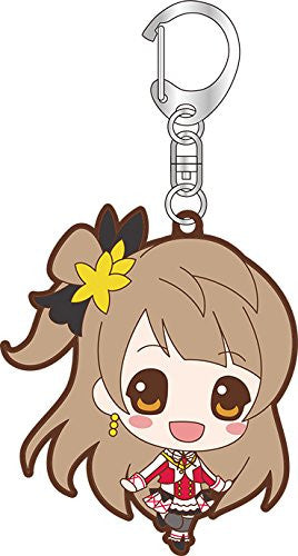 Image 1 for Love Live! School Idol Project - Minami Kotori - Keyholder - Rubber Keychain (Broccoli)