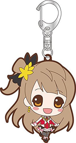 Image for Love Live! School Idol Project - Minami Kotori - Keyholder - Rubber Keychain (Broccoli)