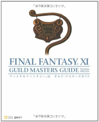 Final Fantasy Xi Guild Master Guide Ver. 081126 The Play Station2 Books