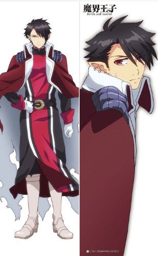 Image 1 for Makai Ouji devils and realist - Dantalion - Dakimakura Cover (ANIMAX)