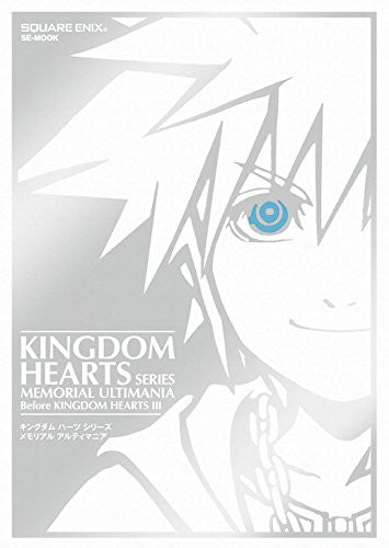 Image 4 for Kingdom Hearts Series Memorial Ultimania