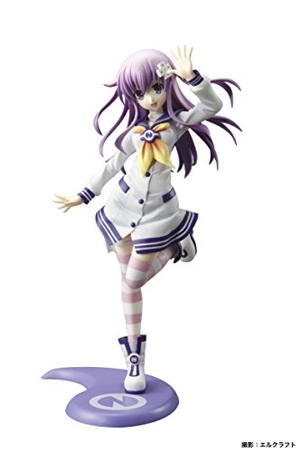 Image 1 for Choujigen Game Neptune - Nepgear - 1/8 (Broccoli)