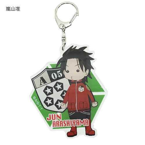 Image 1 for World Trigger - Arashiyama Jun - Keyholder (Hasepro)
