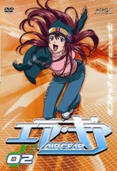 Air Gear Vol.2
