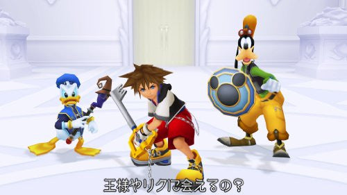 Image 6 for Kingdom Hearts HD 1.5 Re MIX