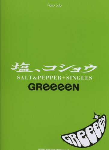 Image 1 for Greeeen Salt Pepper Singles Score Book