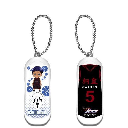 Image 3 for Kuroko no Basket - Aomine Daiki - B・beans - Static Electricity Removal Keyholder - Keyholder (ACG)