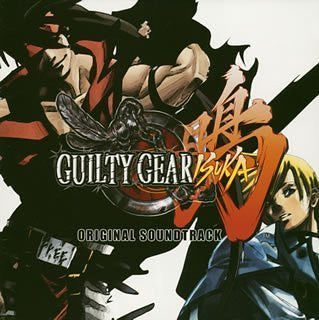 Image for Guilty Gear Isuka Original Soundtrack