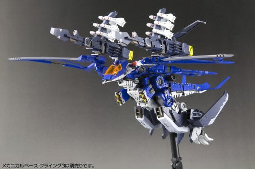 Image 3 for Zoids - Pteras Bomber - Highend Master Model - 1/72 - Jamie Custom (Kotobukiya)