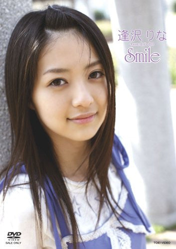 Image 1 for Aizawa Rina Smile
