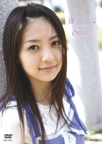 Image for Aizawa Rina Smile