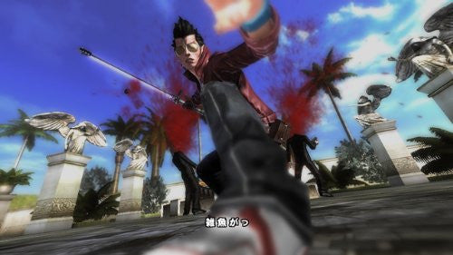 Image 3 for No More Heroes: Red Zone Edition