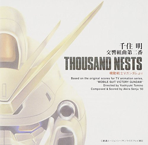 Image 1 for Akira Senju MOBILE SUIT V GUNDAM Symphonic Suite No.2 THOUSAND NESTS