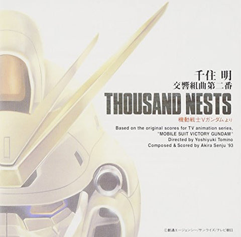 Image for Akira Senju MOBILE SUIT V GUNDAM Symphonic Suite No.2 THOUSAND NESTS