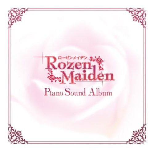 Image 1 for Rozen Maiden Piano Sound Album