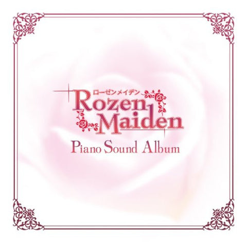 Image for Rozen Maiden Piano Sound Album